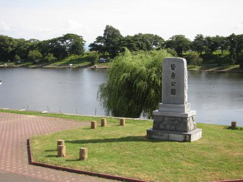 c9181034 s - 北海道観光 ~月形町皆楽公園~