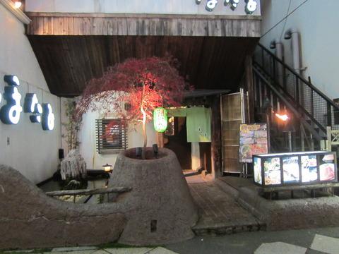 cb823ac9 s - 札幌 すすきの周辺飲み屋 ほたる