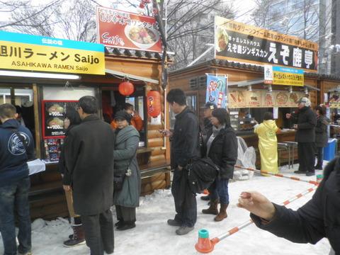 cbfcc929 s - 2012年 札幌雪祭り初日