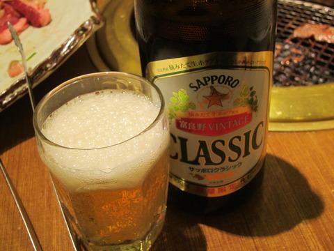 cce13401 s - 札幌白石区 焼肉平和園 蘭豆Part2