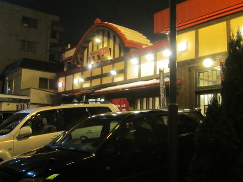 d01f6451 s - 札幌白石区 焼肉平和園 蘭豆Part2