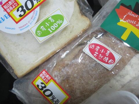 d13a7d59 s - 北海道の冬のお野菜の値段