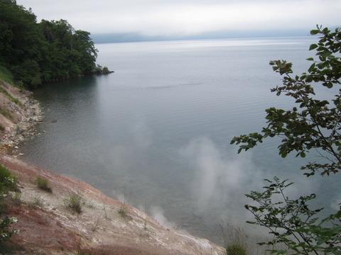 d61e0d21 s - 北海道観光 ~屈斜路湖 / 和琴半島 / 和琴温泉~