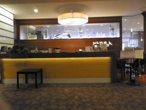 d645c449 s - 川崎 日航ホテル NATURA(ナトゥーラ)