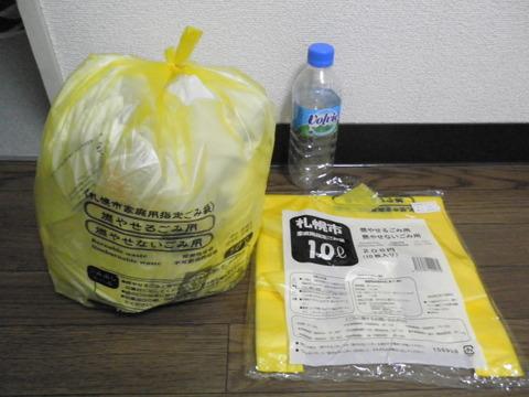 d6dbd3e1 s - 移住開始06 ~札幌市におけるモラル~
