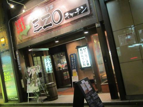 d8d2e8e6 s - 札幌駅周辺 飲み屋 炭火ビストロEZOキッチン