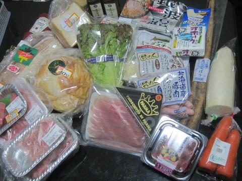 d9cd45b0 s - 北海道の冬のお野菜の値段