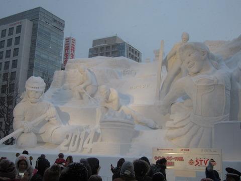 dba34c6a s - 2014年 さっぽろ雪祭り前編 / 雪祭りも規模縮小?