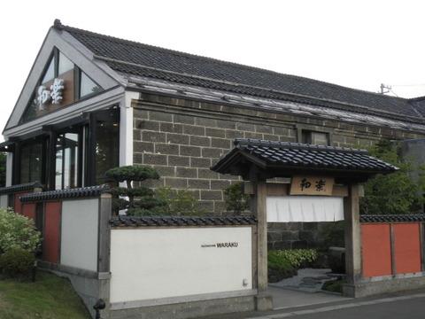 ddf17843 s - 小樽観光05 ~カマボコ/チーズケーキ/魚介類~