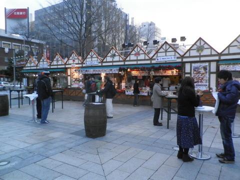 df509114 s - 大通公園イベント ミュンヘン市