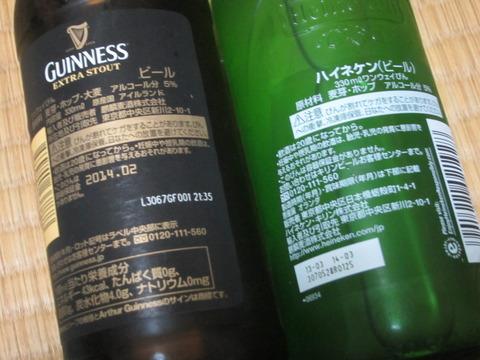 dfd6226d s - 海外産のビールについて