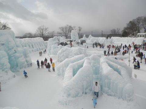 e1f6a1d9 s - 道央観光 ~支笏湖氷濤(ひょうとう)まつり~