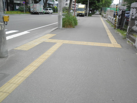e3e15f46 s - 移住開始04 ~札幌の町並み紹介②~
