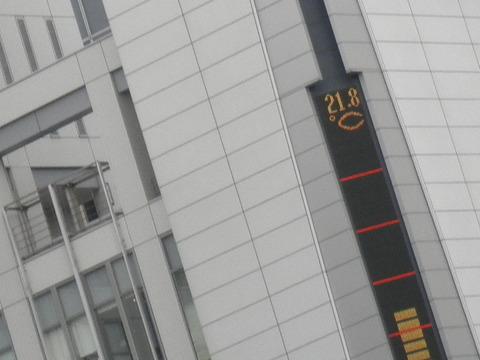 e4ee0ad8 s - 移住開始02 ~関東と北海道の物件の違い~