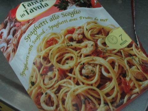 e5f8e43a s - JUPITERで買った外国レトルト食品調理してみたPart1