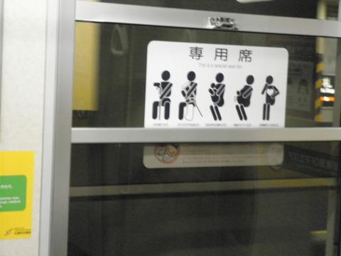 e68e9f03 s - 移住開始06 ~札幌市におけるモラル~