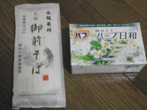 e87efba6 s - 移住開始06 ~札幌市におけるモラル~