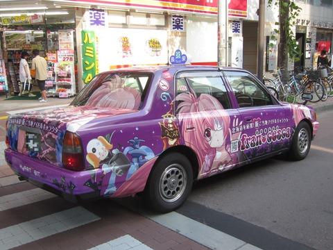 f296d6b3 s - 札幌大通ビヤガーデン2013 Part2 / サッポロクラシックビヤガーデン