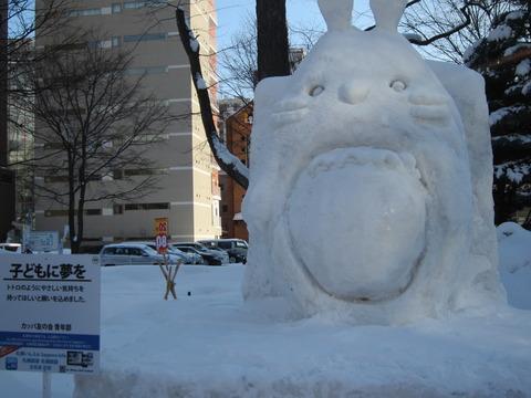 f31682ce s - 2013年 さっぽろ雪祭りPart2 ~出店関係 / ミニ雪像紹介~