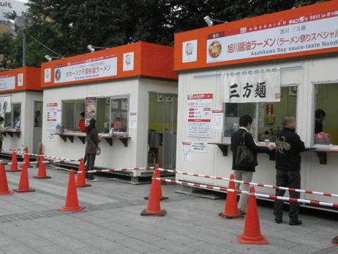 f484f682 s - 大通公園 さっぽろオータムフェスト2011