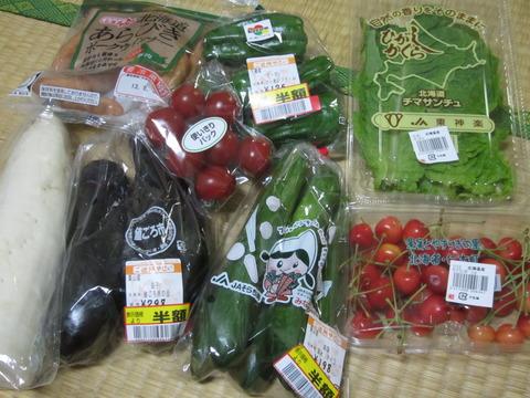 f5143d6b s - 最近買った北海道産食材2013夏