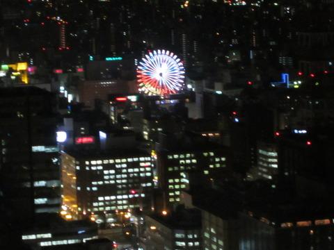 f537190c s - 札幌市内観光 ~JRタワーの夜景 / 演奏会~