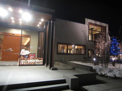 f62aa4e7 s - 札幌-苗穂駅 サッポロビール園 ガーデングリル