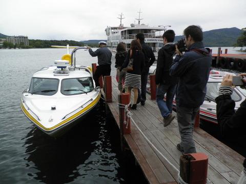 f69cddb2 s - 道東観光 ~阿寒湖でボート乗ってみた~