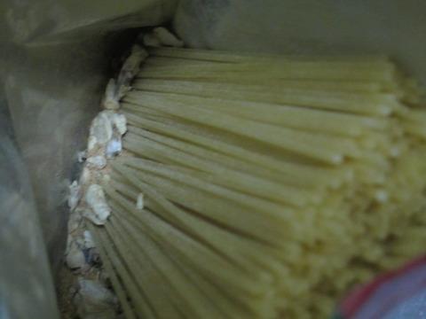 f7585177 s - JUPITERで買った外国レトルト食品調理してみたPart1