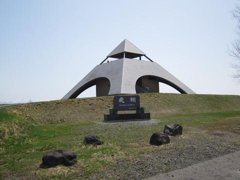 f82675f4 s - 北海道観光 ~1日散歩きっぷで美瑛徒歩観光~
