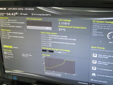 f872ae93 s - パソコンを新調しました / 一応初めての自作PC?