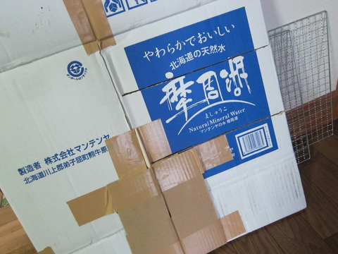 f8f48a45 s - 自給自足的生活の準備03 ~初燻製に挑戦~