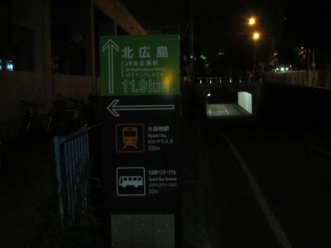 f95fdd0d s - 札幌北広島自転車道路を歩いてみた / 25km徒歩の旅 後編
