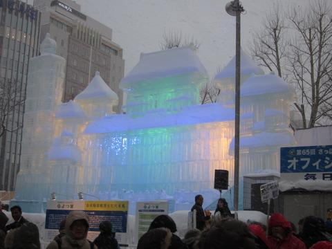 fc6fd973 s - 2014年 さっぽろ雪祭り前編 / 雪祭りも規模縮小?