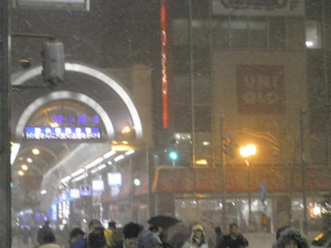 ffa28b91 s - 北海道の冬の生活09 ~ヤバイ寒い-10度甘く見てた~